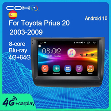 COHO For Toyota Prius 20 2003 2009 Android 10.0 Octa Core 6 + 128G Gps 네비게이션 멀티미디어 플레이어 카 라디오