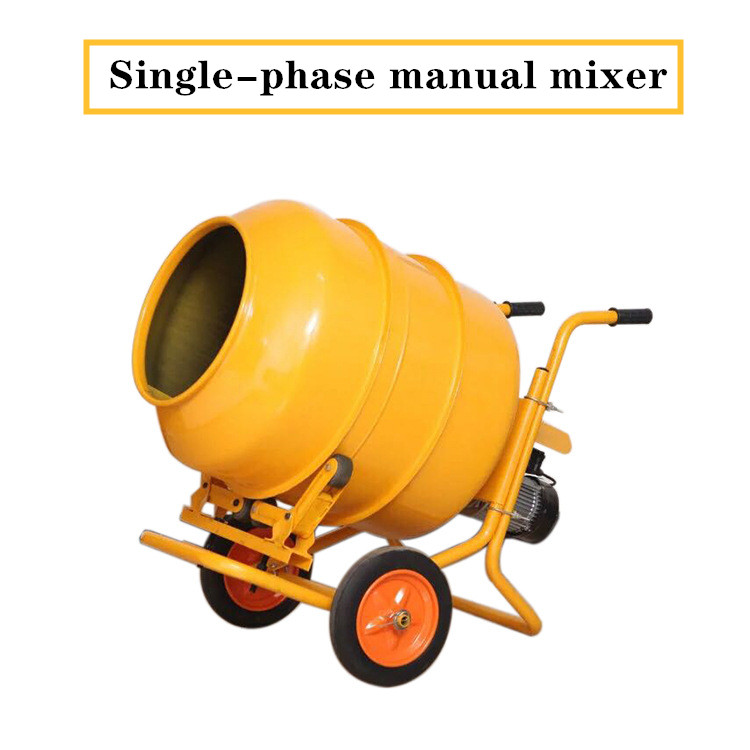 Single-phase Manual Mixer Dust Concrete Drum-type Small Mixer Household 280L