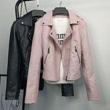 Весенне осенняя модная розовая кожаная мотоциклетная куртка