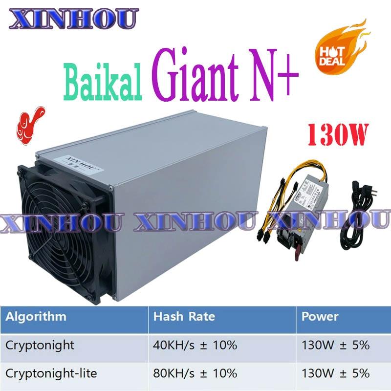 Monero BCN.. BAIKAL BK-N70 ASIC Miner 70kh//s CryptoNight ETN USA Shipping