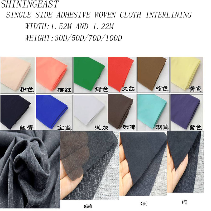 1m/lot122-152cm30D50D75D100D200D300D colorful one-side adhesive woven silk cloth interlining for patchwork handmade diy 2173