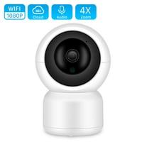 ANBIUX-cámara de vigilancia IP en la nube para el hogar, sistema de seguridad con seguimiento automático, red WiFi, CCTV inalámbrico, aplicación YCC365, 1080P