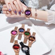 Модные женские часы, женские магнитные часы звездного неба, роскошные женские кварцевые наручные часы с бриллиантами, Relogio Feminino Zegarek Damski