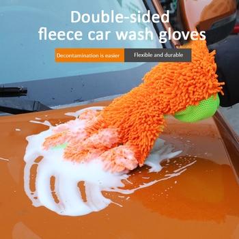 Guantes de lavado para coche, cepillo de limpieza lateral doble multifunción suave con 5 dedos para coche y moto, toallas de secado para lavar el hogar