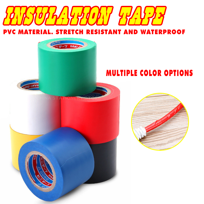Wide Electrical Insulation Tape Electrical Wire Tape Waterproof PVC Insulation Tape. 5 Cm 50mm High Temperature Wide Wide Type