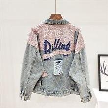 Женская джинсовая куртка с блестками розовое блестящее Свободное