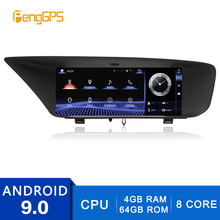 2Din Stereo Android 9.0 Lexus GS 2012 2016 için GPS navigasyon DVD OYNATICI telsiz 8 çekirdekli multimedya 4G + 64G AM/FM USB WIFI ana ünite