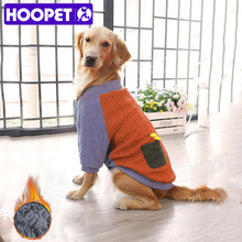 Sweater Clothing HOOPET Small Jackets Costume Dogs Soft for Big Warm Two-Feet