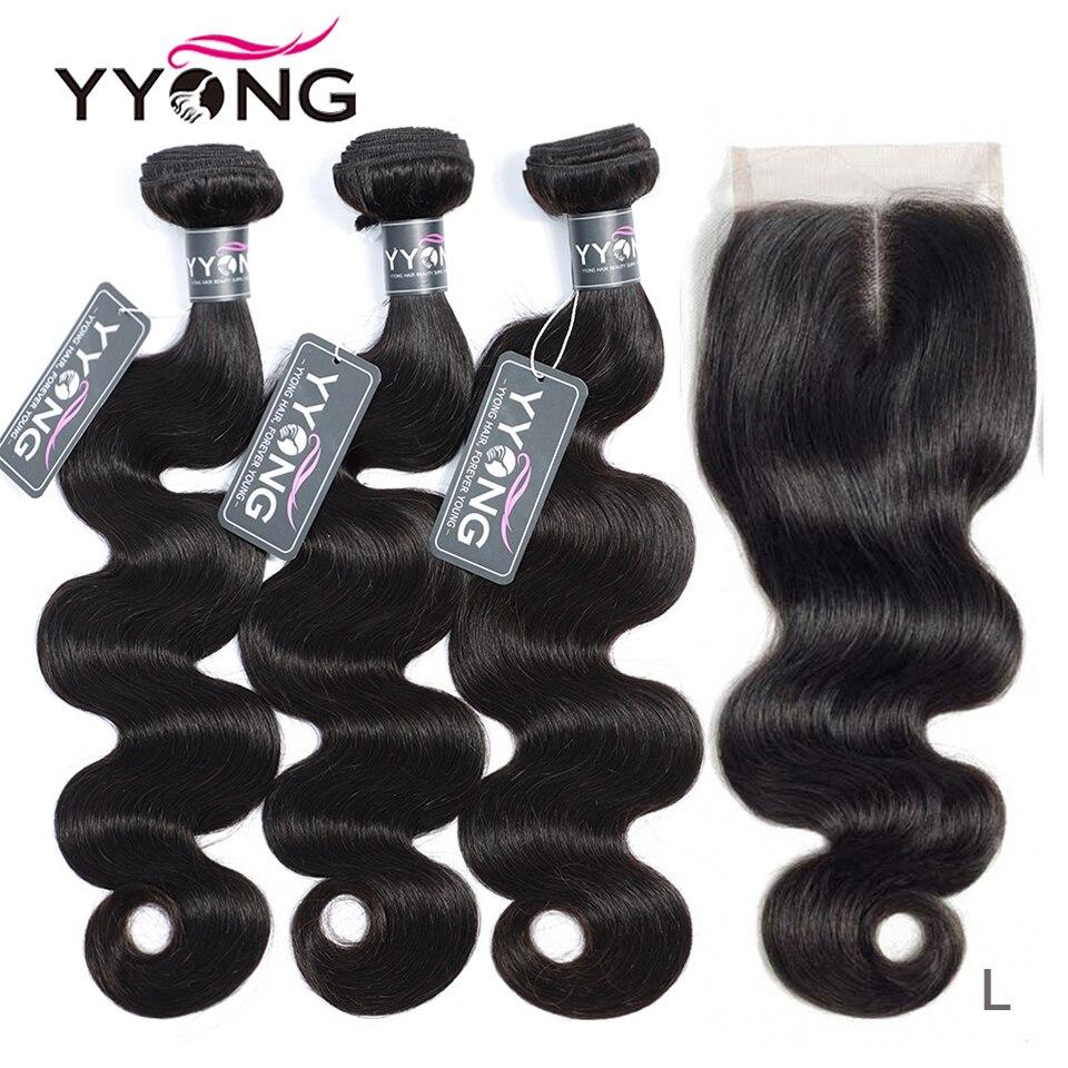 Yyong Hair Body Wave Bundles With Closure Malaysian Hair Weave Bundles With Closure Remy Human Hair Bundles With Closure 4*4