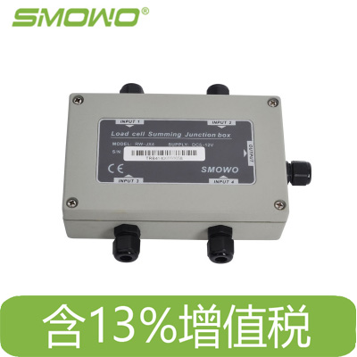 SMOWO RW-JX04A Load Cell 4 Channel Junction Box Summation Junction Box Multi-way Junction Box фото