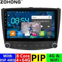 4g dsp android 10 reprodutor multimídia do carro para lexus is200 is220 is250 is300 is350 autoradio gps unidade de cabeça rádio estéreo navegação
