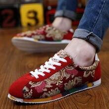 Мужская парусиновая обувь с цветочным принтом; Уличные кроссовки