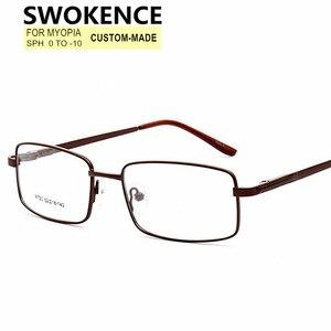 Sumondy sph 0 a-10 titânio liga miopia óculos masculino feminino elegante quadro quadrado prescrição óculos para miopia up002