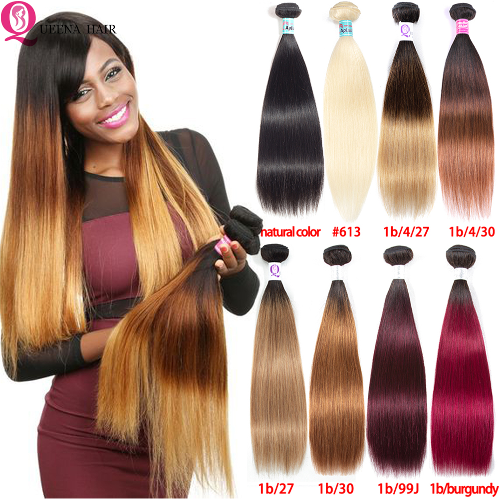 Ombre 1B/Burgundy 99J Natural Three Tone Hair Bundles Remy 1/3/4 Pcs Brazilian Hair Weave Bundles Straight Human Hair Bundles