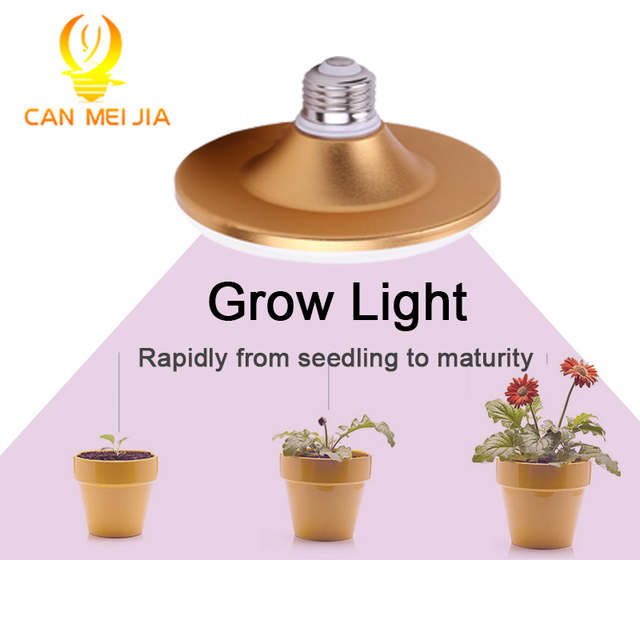 光フルスペクトル phytolamp ランプ植物の花 E27 220 v 植物ライト屋内苗ガーデン温室照明