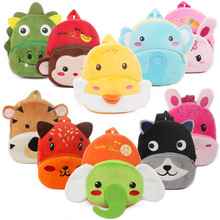 1-2 Years Baby Plush Backpack Cute Animal Soft School Bag Kindergarten Boys Girls Cartoon Plush Schoolbag Kids Gift