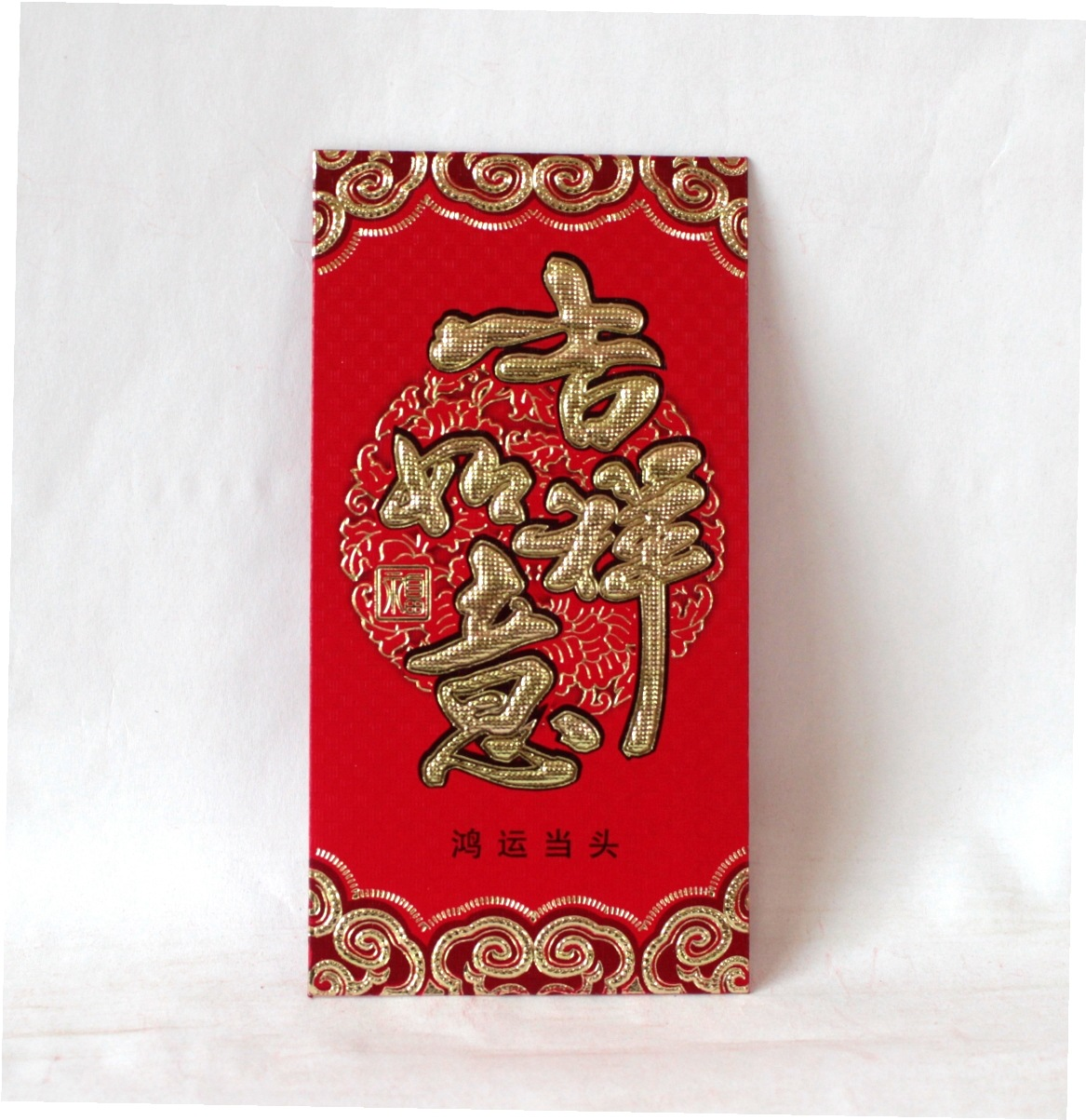 2018 New Style Festive Supplies New Year Red Packet Relief Bronze Red Envelope Spring Festival  new YEAR'S Greetings Thousand Yu