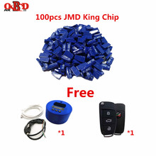 JMD Ebaby Remote/Chip Generate Frequency Tester Copy ID46/4D/48/70/83/72G/42/8C/11/12/13/33 With 100pcs King/Blue Chips