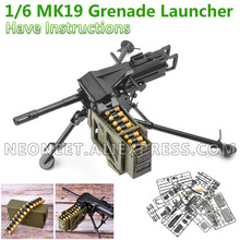 DIY 1:6 1/6 12 Action Figure Gun Model Military MK19 Grenade Launcher Soldier Weapon Plastic DAM Toys Hot Toys grenade props ammo game bomb launcher blast replica military military black simulation hand gags pranks toy kids gifts