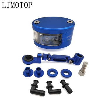 For YAMAHA XT250 TRICKER DT230 DT 125 230 LANZA KAWASAKI motorcycle hydraulic clutch brake cylinder Reservoir oil cup bracket