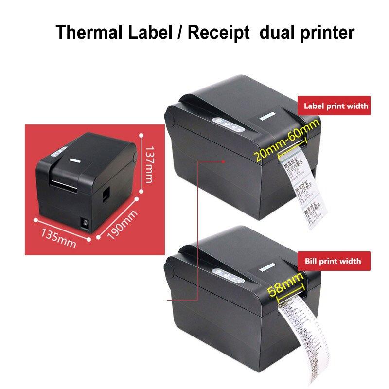 Высокое качество штрих-код принтер стикер Принтер 58 мм чековый принтер POS принтер qr-код не сушильный принтер этикеток