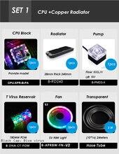 Bykski Hose Tube split water Cooling Intel AMD set with fan fittings pump reservoir bracket Support 5V 3pin  B-HSRBW-ED