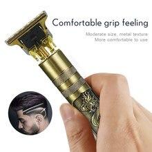 Ixuejie машинка для стрижки волос мужчин профессиональный триммер