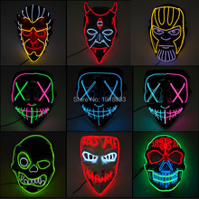2019 New LED Halloween Party Mask Luminous EL Wire for Carnival Night Cosplay Decor Props 1pc Drop Ship
