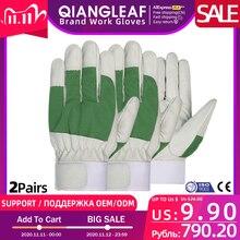 QIANGLEAF أفضل بيع المنتجات ميكانيكي العمل قفاز الجلود حديقة معطف الثقيلة الصناعية أداة قفازات 505 الأخضر