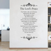 Bible Verse Wall Sticker Our Father who art in heaven Art decals Christian decor bedroom Family The Lords Prayer poster WL1763 недорого