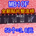 10 шт., MB10F MBI0F SOP4 1A 1000 В, новый и оригинальный