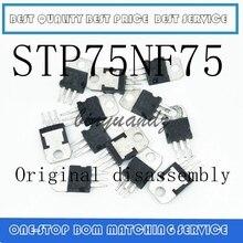 30 шт. 100 шт. STP75NF75 P75NF75 75NF75 75N75   MOSFET N CH 75V 80A 300 вт до 220 оригинальная разборка