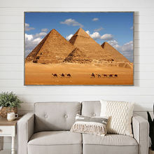 Пирамида пейзаж плакаты и принты Холст Картина куадро скандинавские