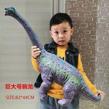 Dinosaure en plastique modèle 84cm, jouet interactif pour enfants, tyrannosaure Rex Raptor World Park, jouet parent-enfant