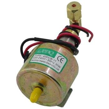 Bomba de aceite de 31W, 900W-2000W para máquina de niebla, varilla de bombeo, máquina de humo, varilla de bombeo para fiesta en escenario