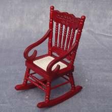 Модель деревянного кресла качалки для кукольного домика игрушка