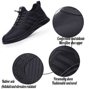 Image 2 - Damyuan รองเท้าวิ่งชายรองเท้าสบายๆความสูงเพิ่มรองเท้าผ้าใบ Non SLIP Wear resisting ชายกีฬารองเท้า