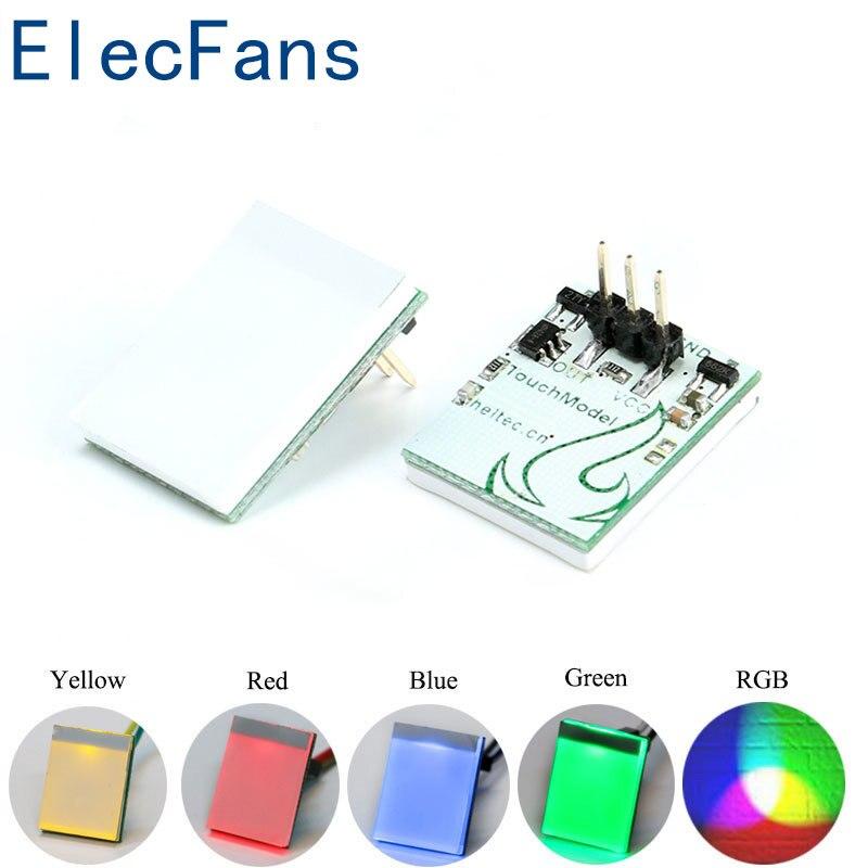 Серии HTTM емкостный сенсорный переключатель модуль желтый и зеленый цвета красные, синие RGB светодиодный Сенсор модуль Elecfans