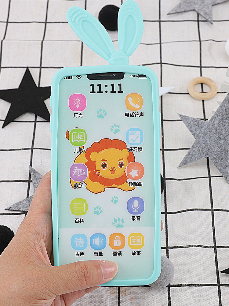 Model Toy Mobile Phone-Bite Anti-Saliva Chargeable Infant Child Baby Phone Eye Protection 0-3-Year-Old Educational Touch Screen