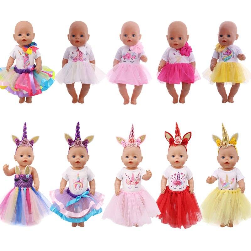 Roda de tela 15 estilos de camisa + falda/pantalón vestido de unicornio ajuste 18 pulgadas muñeca americana e muñeca de 43 cm p