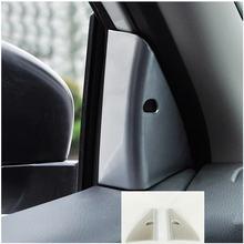 АБС пластик хром для nissan qashqai j11 интерьер автомобиля