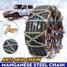 Универсальные стальные колеса для грузовых автомобилей, шины для шин, цепи для снега, зимние противоскользящие транспортные средства, Внедорожные колеса, цепь для грязи, безопасность дорожного движения