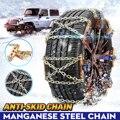 Универсальные стальные Автомобильные колеса для грузовиков  шины  цепи для снега и льда  пояс  зимние противоскользящие транспортные средс...