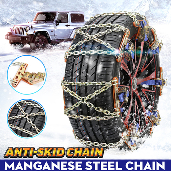 Universal Steel Truck Car Wheels Tyre Tire Snow Ice Chains Belt Winter Anti-skid Vehicles SUV Wheel Chain Mud Road Safe Safety