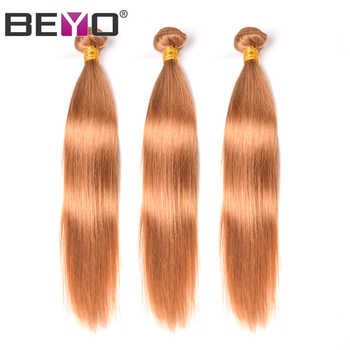 Beyo Honey Blonde #27 Brazilian Hair Weave Bundles 3 Bundles Straight Hair Human Hair Extensions Non Remy Hair No Shedding - DISCOUNT ITEM  43% OFF All Category