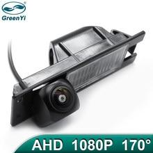 Greenyi 170 graus 1920x1080p hd ahd veículo câmera de visão traseira para opel astra h j corsa meriva zafira insignia fiat carro
