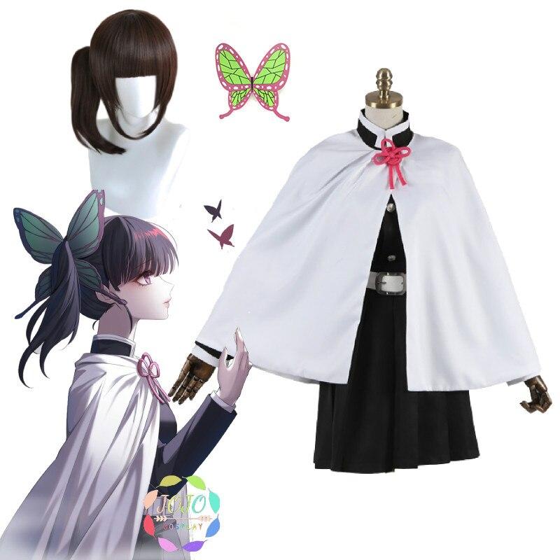 scura con coda Parrucca di Kanao Tsuyuri di Kimetsu no Yaiba for cosplay costume 30cm