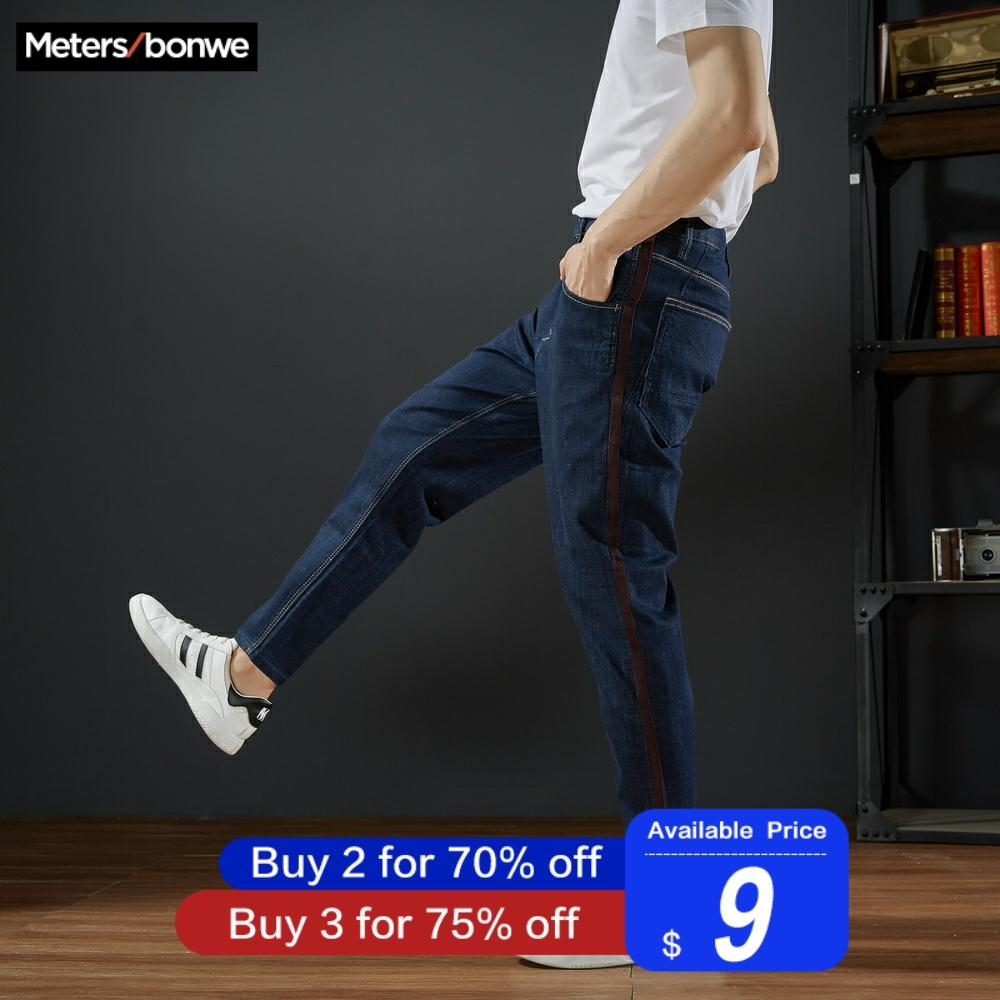 Metersbonwe Straight Jeans Men Spring Autumn New Casual Youth Trend Slim Jeans Men's  Pants Men Trousers