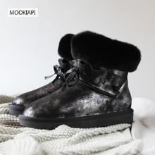Австралии самые модные с перекрестной шнуровкой Женская обувь в, Натуральная овечья кожа, шерсть, высокого качества; обувь на натуральном меху; три цвета