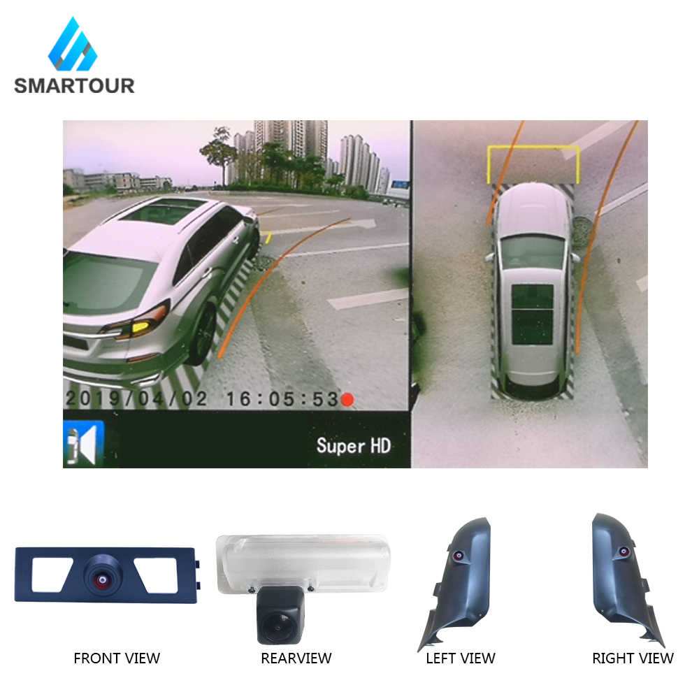 Smartour Car 360 camera 3D Surround View Monitoring System Bird View System in 4 DVR Cameras 1080P Recorder Parking Monitoring